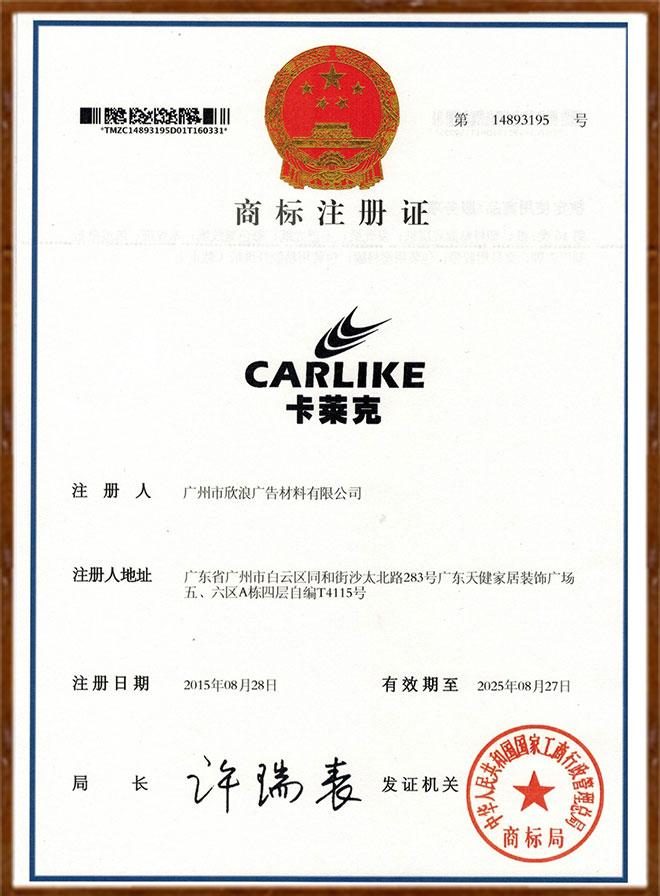 CARLIKE MARKE